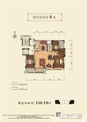 和顺沁园春D1 2 3 43室2厅150.19㎡