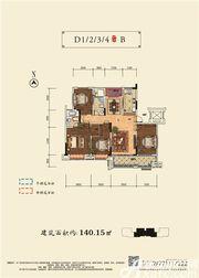 和顺沁园春D1 2 3 4  B4室2厅140.15㎡