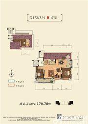 和顺沁园春D1234顶层2室2厅170.78㎡