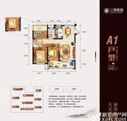 三巽亳公馆A1户型2室2厅108㎡