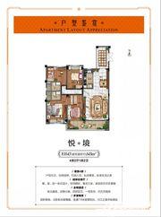 蚌埠碧桂园悦境4室2厅143㎡