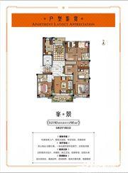 蚌埠碧桂园峯景5室2厅190㎡