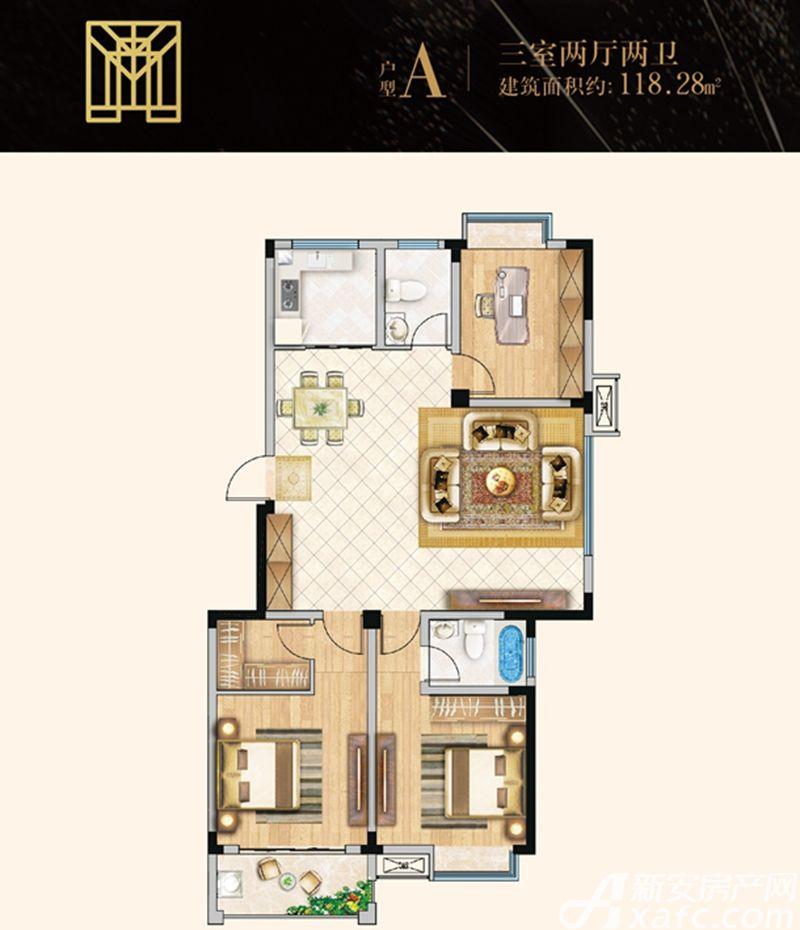 金地环球之光A户型3室2厅118.28平米