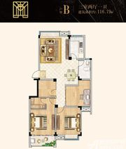 金地环球之光B户型3室2厅116.79㎡