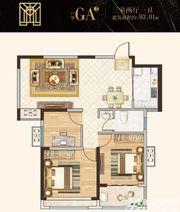 金地环球之光GA②户型3室2厅93.01㎡