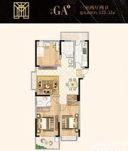 金地环球之光GA①户型3室2厅123.51㎡