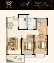 金地环球之光GA②户型3室2厅111.8㎡
