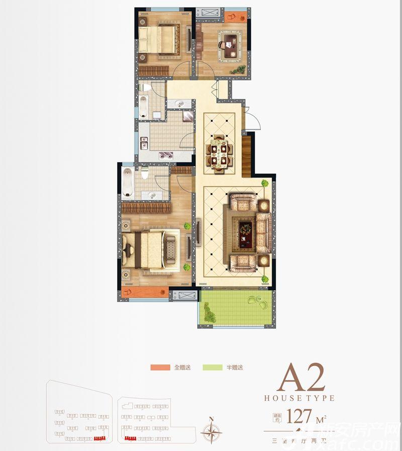 淮矿·东方蓝海A2户型3室2厅127平米