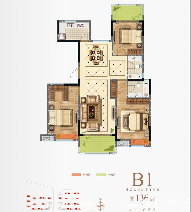 淮矿·东方蓝海B1户型3室2厅136平米