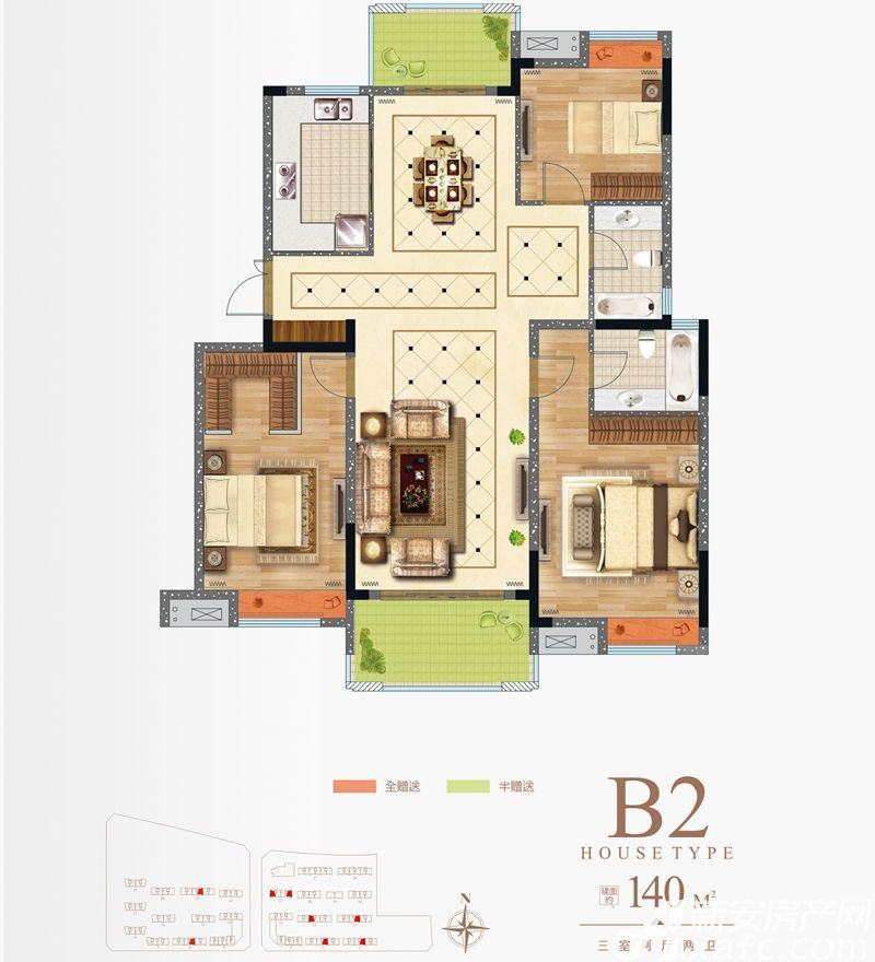 淮矿·东方蓝海B2户型3室2厅140平米