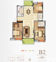 淮矿·东方蓝海B2户型3室2厅140㎡