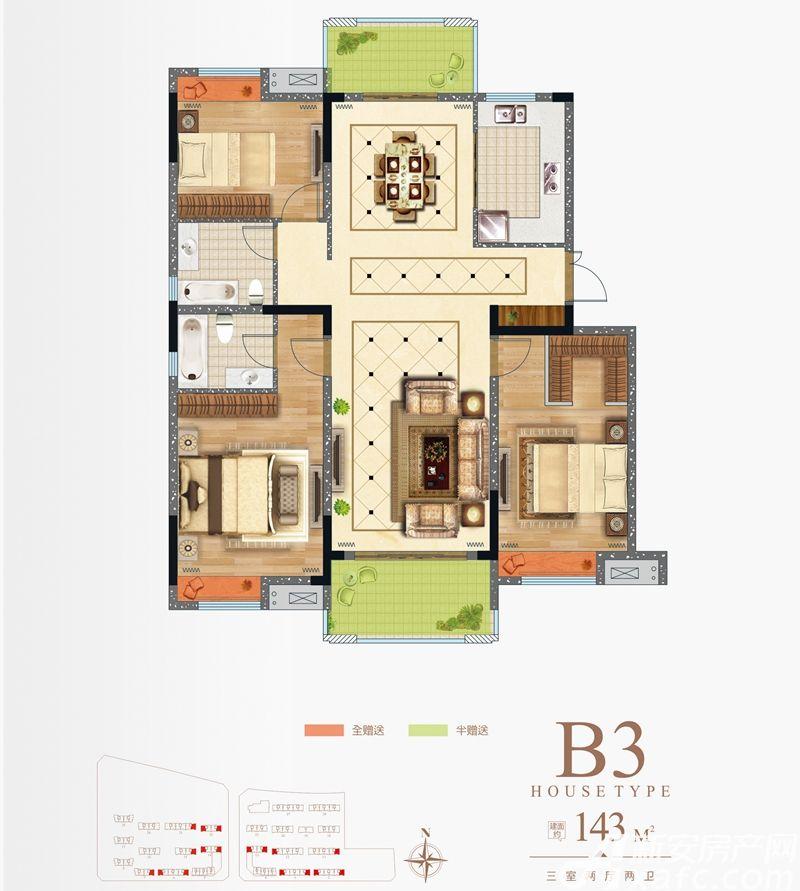 淮矿·东方蓝海B3户型3室2厅143平米