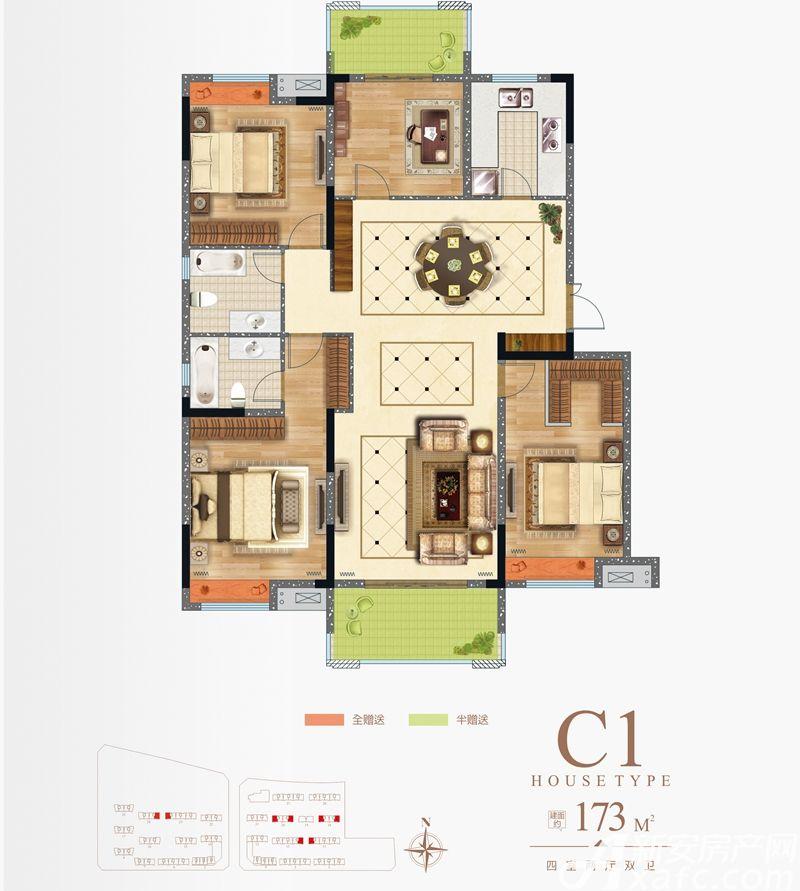 淮矿·东方蓝海C1户型4室2厅173平米