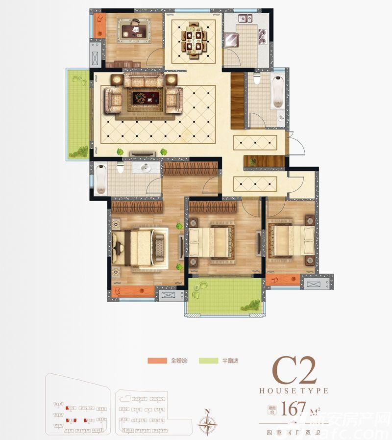 淮矿·东方蓝海C2户型4室2厅167平米