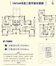 淮北恒大御景湾13、14#洋房二层3室2厅123.15㎡