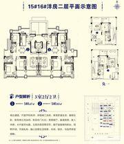 淮北恒大御景湾15、16#洋房二层3室2厅140.67㎡