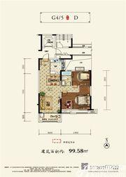 和顺沁园春D12室2厅99.58㎡