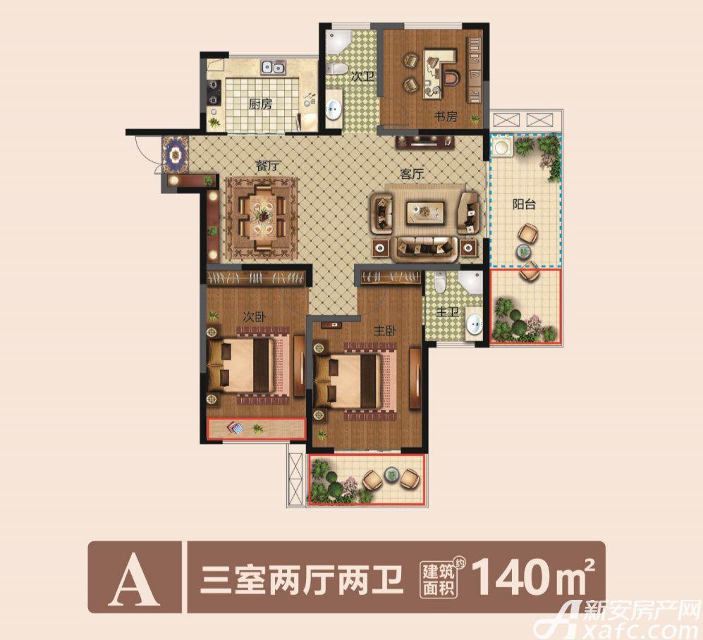 城乡金色年华A3室2厅140平米
