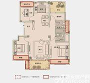 祥生宛陵新语B2—2户型4室2厅117㎡