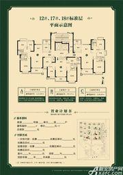 淮北恒大中央公园C3室2厅118.64㎡