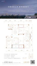 融创合肥壹号院6#四室两厅三卫197㎡4室2厅197㎡