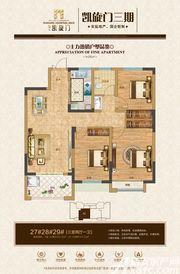 冠景凯旋门27#28#29#(2)3室2厅103㎡