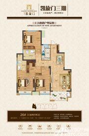 冠景凯旋门26#3室2厅124.74㎡