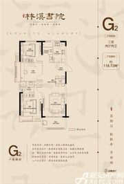 金鹏林溪书院G23室2厅118.73㎡