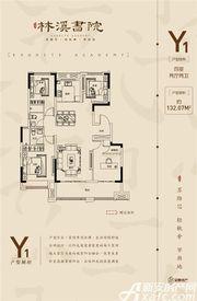 金鹏林溪书院Y14室2厅132.07㎡