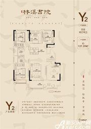 金鹏林溪书院Y24室2厅137.39㎡