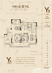 金鹏林溪书院Y34室2厅137.22㎡