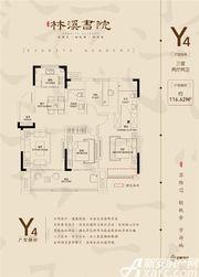 金鹏林溪书院Y43室2厅116.62㎡