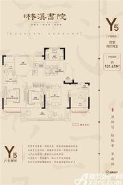 金鹏林溪书院Y54室2厅131.61㎡