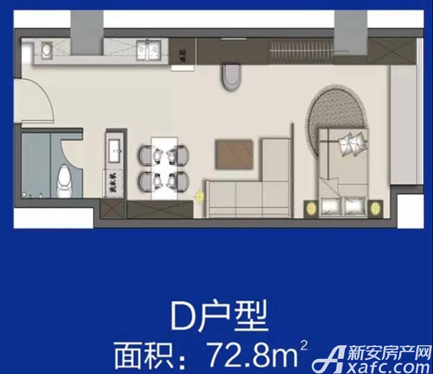 德城新天地D户型1室1厅72.8平米