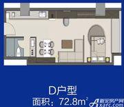 德城新天地D户型1室1厅72.8㎡