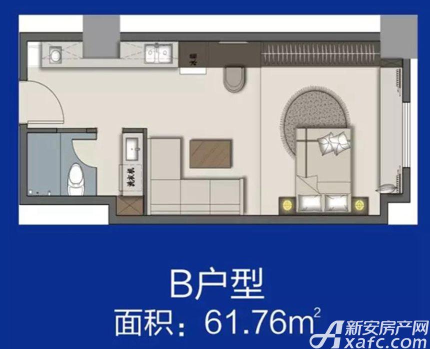 德城新天地B户型1室1厅61.76平米