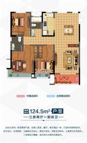 信地潜龙湾三房两厅两卫3室2厅124.5㎡