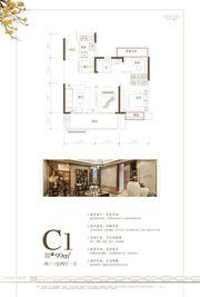 碧桂园新城 十里春风C13室2厅99㎡
