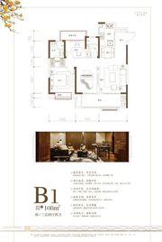 碧桂园新城 十里春风B13室2厅108㎡