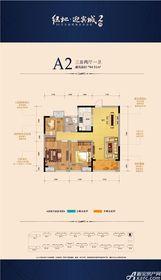 绿地迎宾城A2三房两厅一卫3室2厅94.51㎡