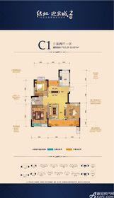 绿地迎宾城C1三房两厅一卫3室2厅113.37㎡