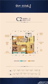 绿地迎宾城C2四房两厅一卫4室2厅111.83㎡