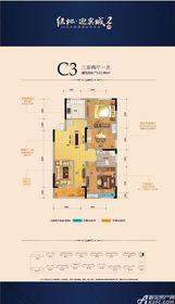 绿地迎宾城C3三房两厅一卫3室2厅111.96㎡