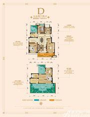 绿地迎宾城洋房D5室2厅168.81㎡