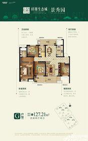 祥源生态城景秀园G户型4室2厅127.21㎡