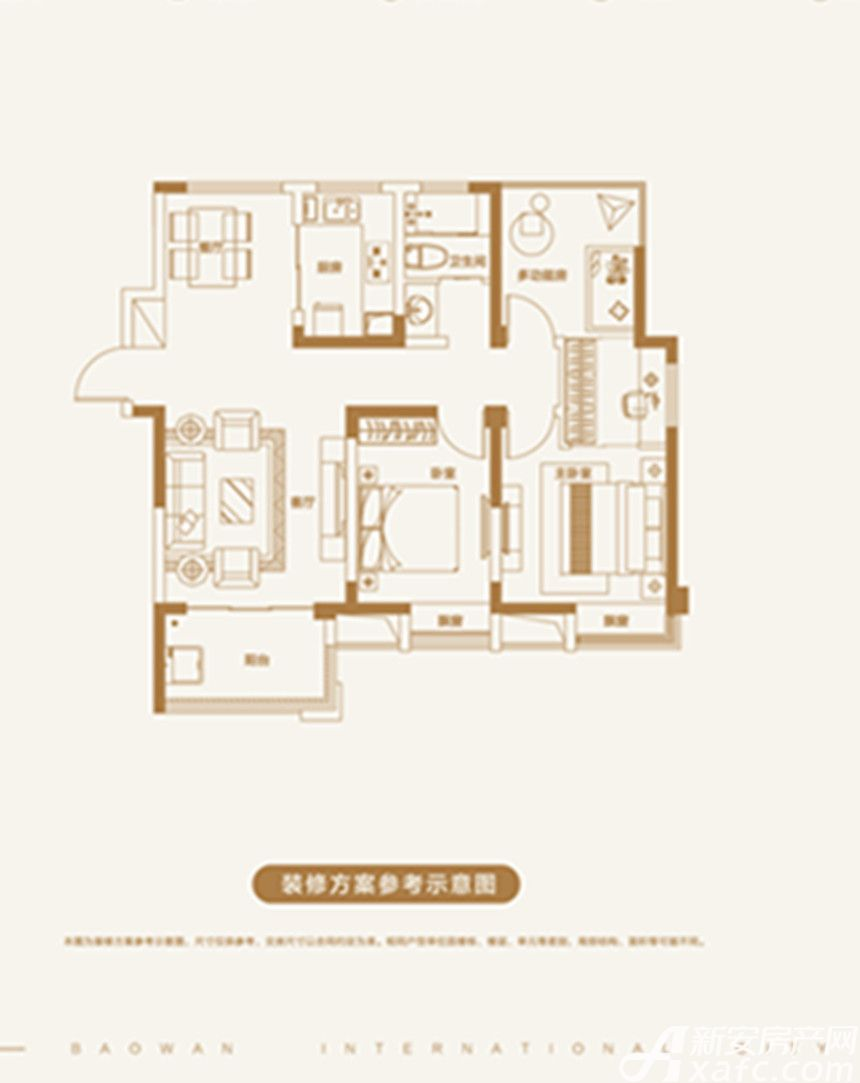 宝湾国际城宝湾国际城4室2厅100平米