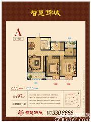智慧锦城三室两厅一卫3室2厅97㎡