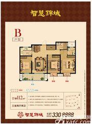 智慧锦城三室两厅两卫3室2厅112㎡