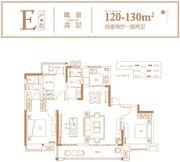 高速时代首府E户型4室2厅120㎡