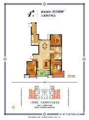 荣盛西湖观邸1#三室两厅两卫3室2厅140㎡